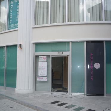 H22・5 あんどう乳腺クリニック (名古屋市): 病院