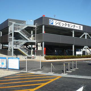 岡崎市シビックセンター北立体駐車場 : 公共施設・学校