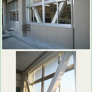 岡崎市立南中学校校舎 耐震補強工事(鉄骨補強部) : リフォーム