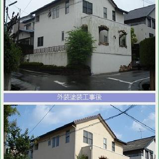 姜邸外装塗装工事 : リフォーム