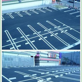 駐車場工事 : リフォーム