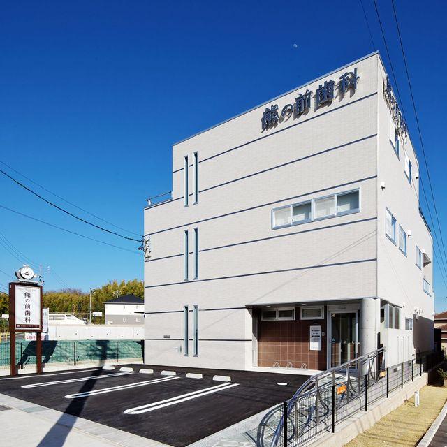 H25・4 熊の前歯科(名古屋市):病院・鉄骨住宅