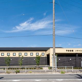 H25・10 平安会館 ソサイエ大平斎場(岡崎市):店舗