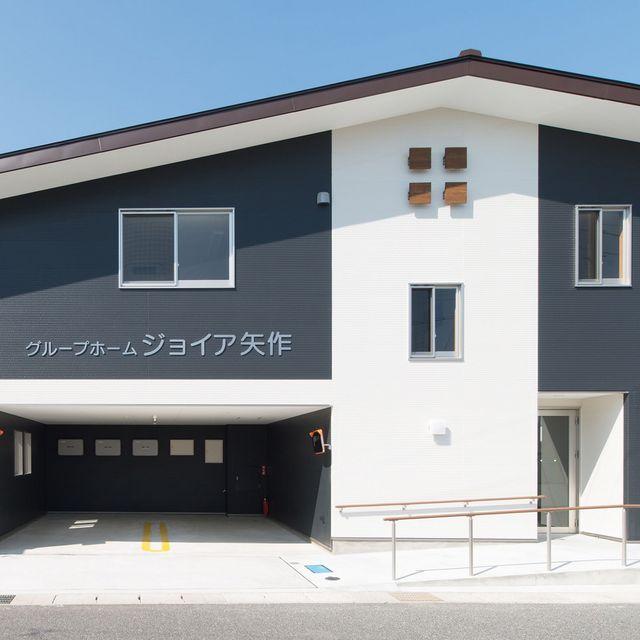 H26・10 グループホーム ジョイヤ 矢作(岡崎市):病院