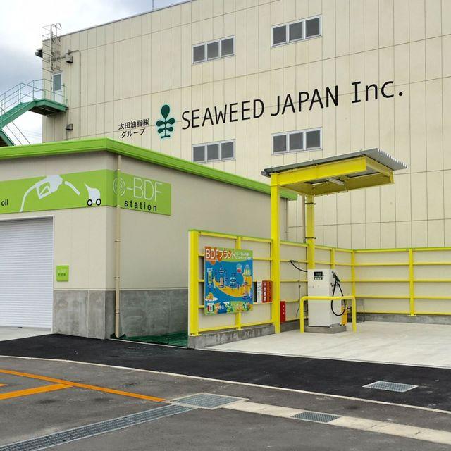 H27・11 太田油脂本社敷地内・BDF貯蔵・給油施設(岡崎市):工場・事務所