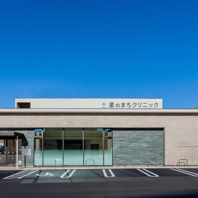 H28・2 星のまちクリニック(名古屋市):病院・クリニック