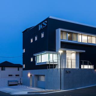 H29・7 株式会社DCS・研修センター(名古屋市):店舗