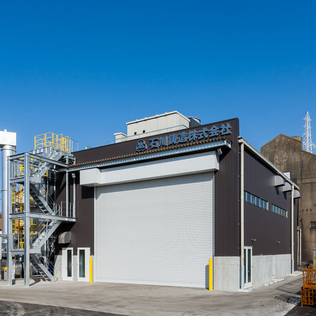 H30・1 石川鋳造株式会社 新工場(碧南市):工場・倉庫