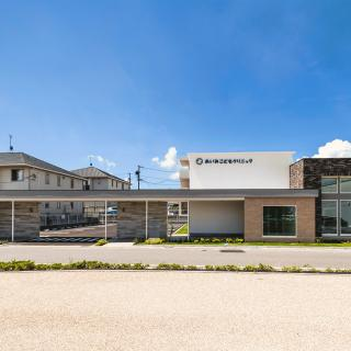H30・8 あいみこどもクリニック(額田郡幸田町):病院・クリニック