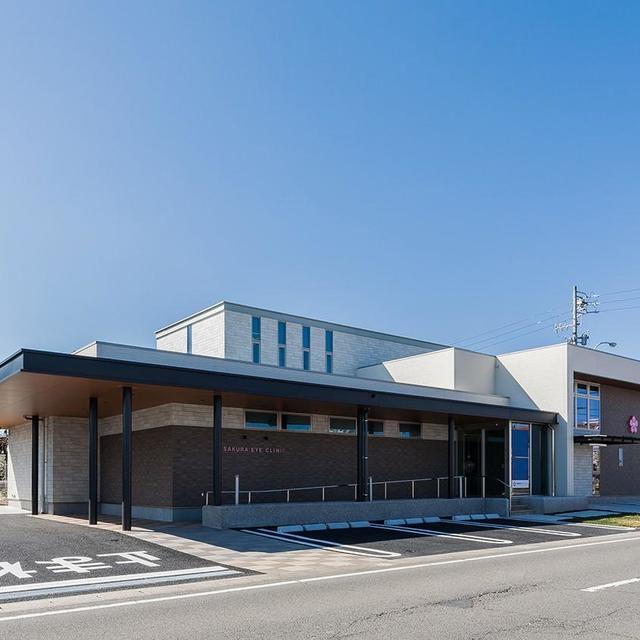 R2・2 桜眼科クリニック(あま市):病院・クリニック