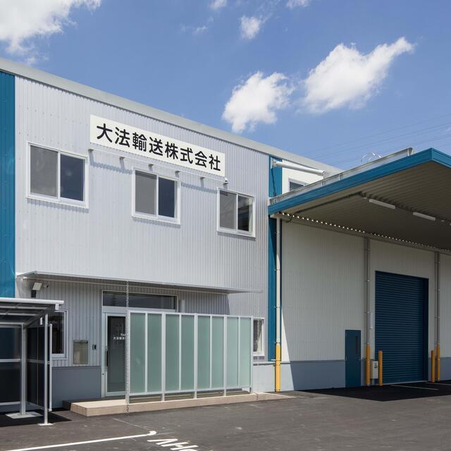 R2・8 大法輸送(株)本社(岡崎市):工場・倉庫